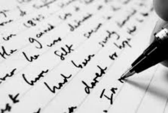 Marking written essays remotely